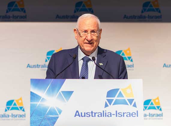 """Business Lunch with His Excellency Reuven (""""Ruvi"""") Rivlin, President of Israel"""