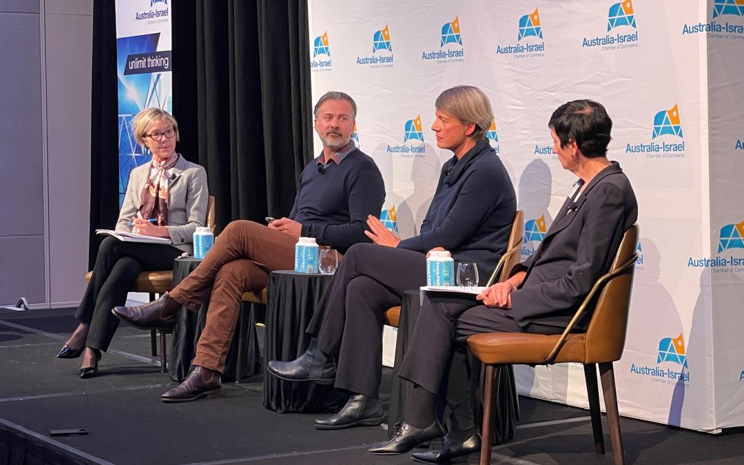 Creating Australian industries of the future