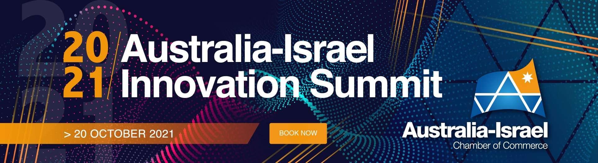 Australia-Israel Innovation Summit